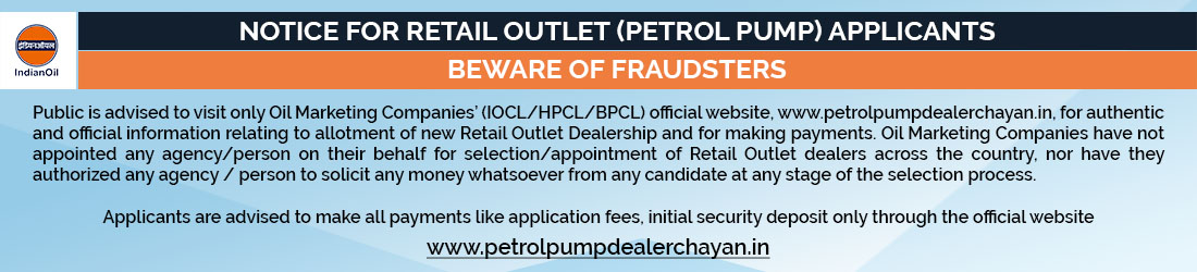 IndianOil Petrol Pump Info