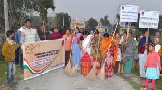 Cleanliness drive and an awareness progamme at Kholabandha Village, Bongaigaon under Swachh Bharat Abhiyan- Dec2015