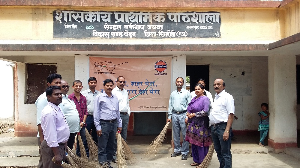 Swachh Bharat Abhiyan at Singrauli- IBP March 2016