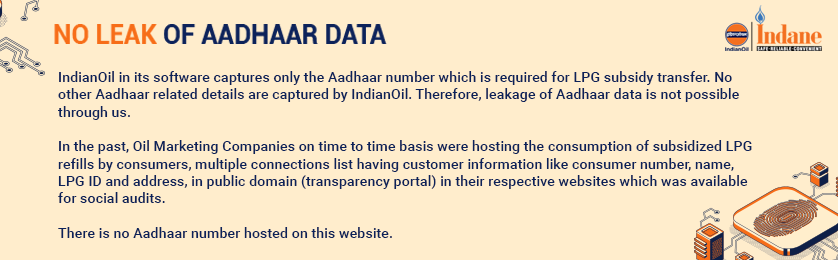 No Leak of Aadhaar Data