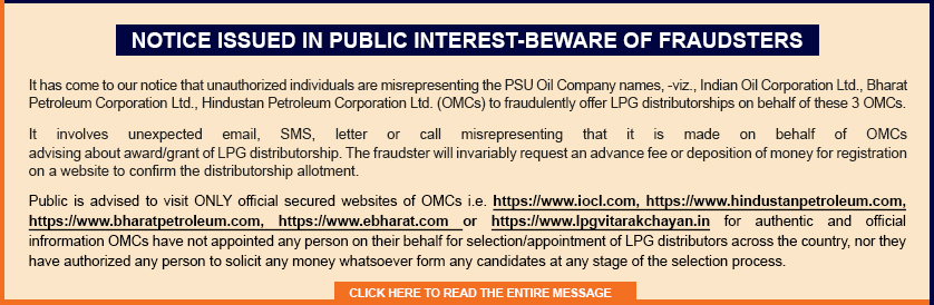 Beware of Fraudsters