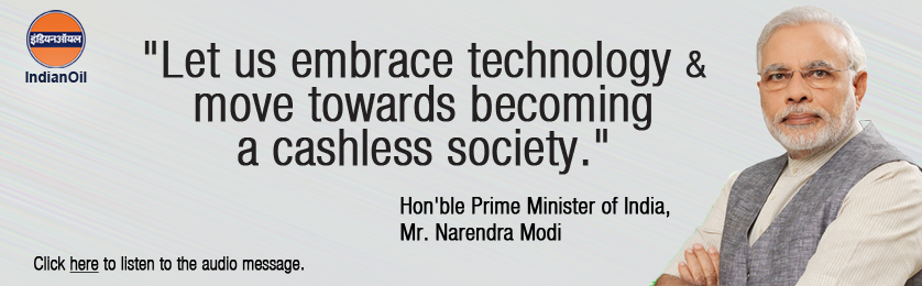 Message from Hon'ble Prime Minister on working together to build a cashless society