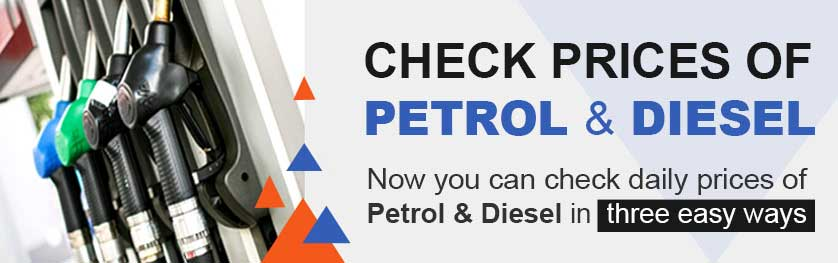 Petrol And Diesel Price Indian Oil Corporation Petrol Price In India